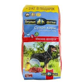 """Акция! Сухой корм """"Верные друзья"""" для взрослых собак всех пород, мясное ассорти, 15 + 3 кг"""
