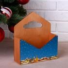 """Кашпо флористическое """"Конверт, Новогодний №5"""", деревянная ручка, коричневое, 20,5×18×6 см"""