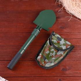 """Лопата складная """"Егерь"""" с прорезиненной рукоятью, с компасом,  39 см, оливковая, в чехле хаки"""
