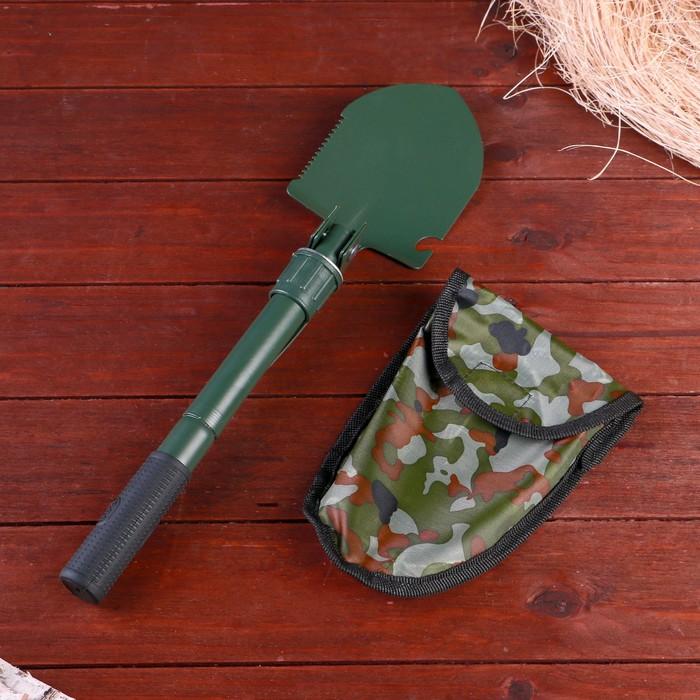 """Лопата складная """"Егерь"""" с прорезиненной рукоятью, с компасом,  39 см, оливковая, в чехле хаки - фото 7283"""