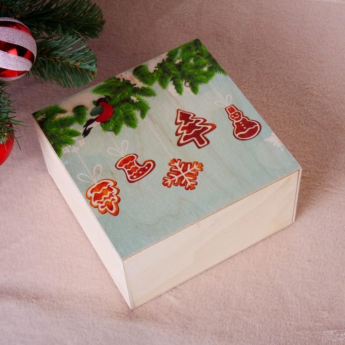 """Коробка подарочная """"Новогодняя, с пряниками"""", натуральная, 20×20×10 см"""