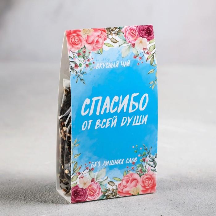 запросу модуль открытки спасибо только чай планировка