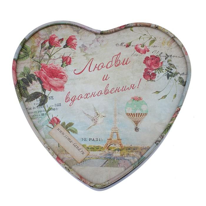"""Набор мыльных лепестков в шкатулке-сердце """"Для тебя"""": 5 бутонов и полотенце (20х20)"""