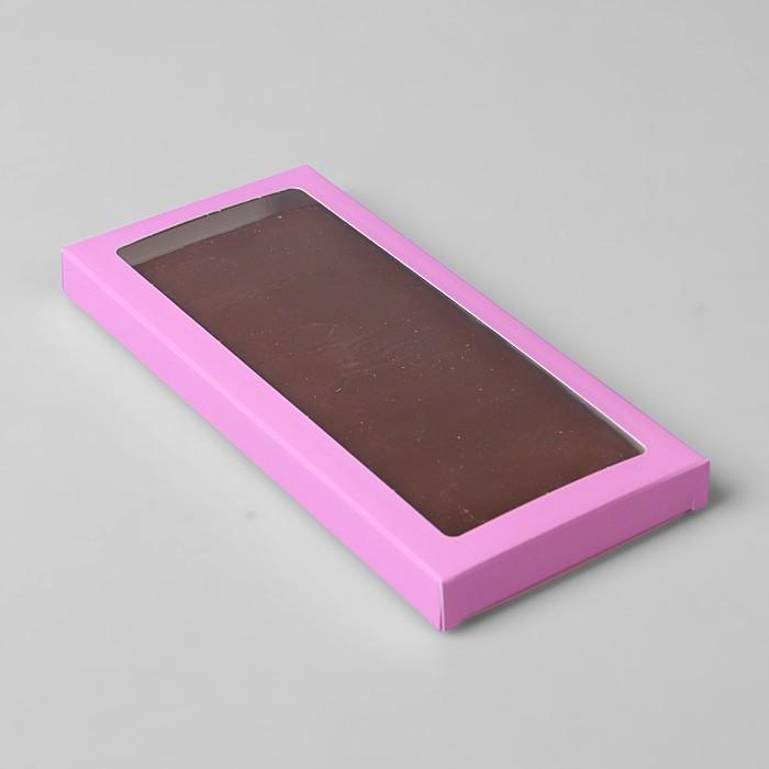 Подарочная коробка под плитку шоколада, 17,1 х 8 х 1,4 см – РОЗОВАЯ