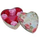 """Набор мыльных лепестков в шкатулке-сердце """"Для тебя"""": 8 бутонов и мыло-сердце"""