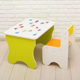 Набор мебели «Азбука», цвета: белый, зелёный, оранжевый, жёлтый
