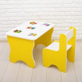 Набор мебели «Цифры», цвета: белый, жёлтый
