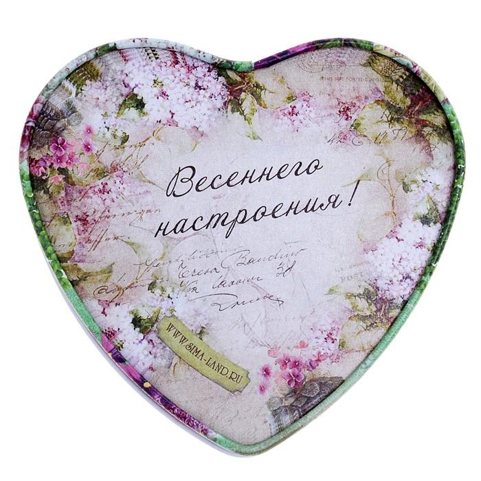 """Набор мыльных лепестков в шкатулке-сердце """"С любовью"""": 9 бутонов"""