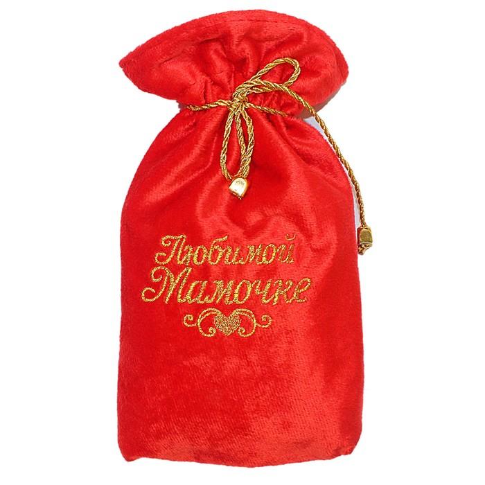 """Мешочек для подарков """"Любимой мамочке"""""""