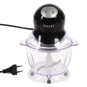 Измельчитель Galaxy GL 2351, 400 Вт, пластиковая чаша 1 л