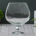 """ваза """"Бокал 1,8л."""" d 155*h 200 мм. из прозрачного стекла (без декора) - фото 7446794"""