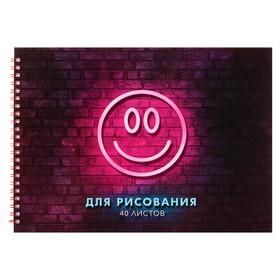 Альбом для рисования А4, 40 листов на гребне Calligrata «Смайл», обложка мелованный картон, блок 100 г/м²