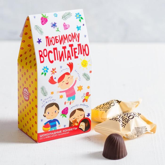 """УЦЕНКА Шоколадные конфеты в коробке-домике """"Любимому воспитателю"""","""