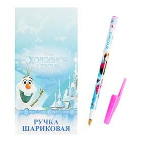 Ручка шариковая «Холодное сердце», узел 0.7 мм, синие чернила