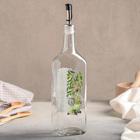 Бутылка для оливкового масла 500 мл, рисунок МИКС