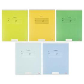 Тетрадь 24 листов клетка «Учусь на отлично – 9», обложка мелованный картон, МИКС