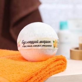 """Бурлящий шар """"Мой выбор"""" с Илецкой солью и с эфирными маслом апельсина, 140 г"""