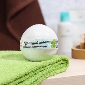 """Бурлящий шар """"Мой выбор"""" с Илецкой солью и с эфирными маслом пачули, 140 г"""