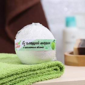 """Бурлящий шар """"Мой выбор"""" с Илецкой солью яблоко, 140 г"""