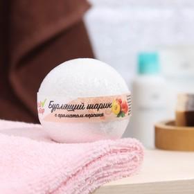 Бурлящий шар «Мой выбор», с Илецкой солью, персик, 140 г