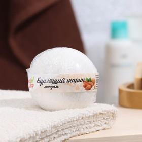 Бурлящий шар «Мой выбор», с Илецкой солью, миндаль, 140 г