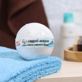 Бурлящий шар «Мой выбор», с Илецкой солью морской бриз, 140 г