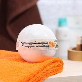 Бурлящий шар «Мой выбор», с Илецкой солью, эфирным маслом мандарина и добавлением морской соли, 140 г - фото 7459591