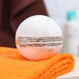Бурлящий шар «Мой выбор», с Илецкой солью, эфирным маслом мандарина и добавлением морской соли, 140 г - фото 7459592