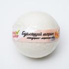 Бурлящий шар «Мой выбор», с Илецкой солью, эфирным маслом мандарина и добавлением морской соли, 140 г - фото 7459593
