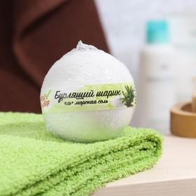 Бурлящий шар «Мой выбор», с Илецкой солью, эфирным маслом ели и добавлением морской соли, 140 г