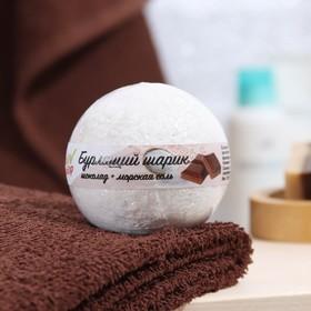 """Бурлящий шар """"Мой выбор"""" на основе Илецкой соли, сладкий шоколад, 140 г"""