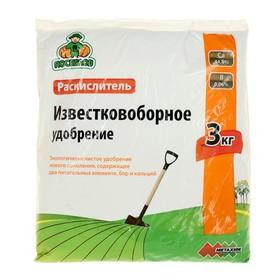 Удобрение Известковоборное, 3 кг