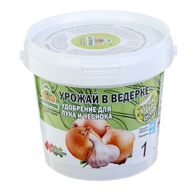 Fertilizer For Onions and Garlic, 1 kg.