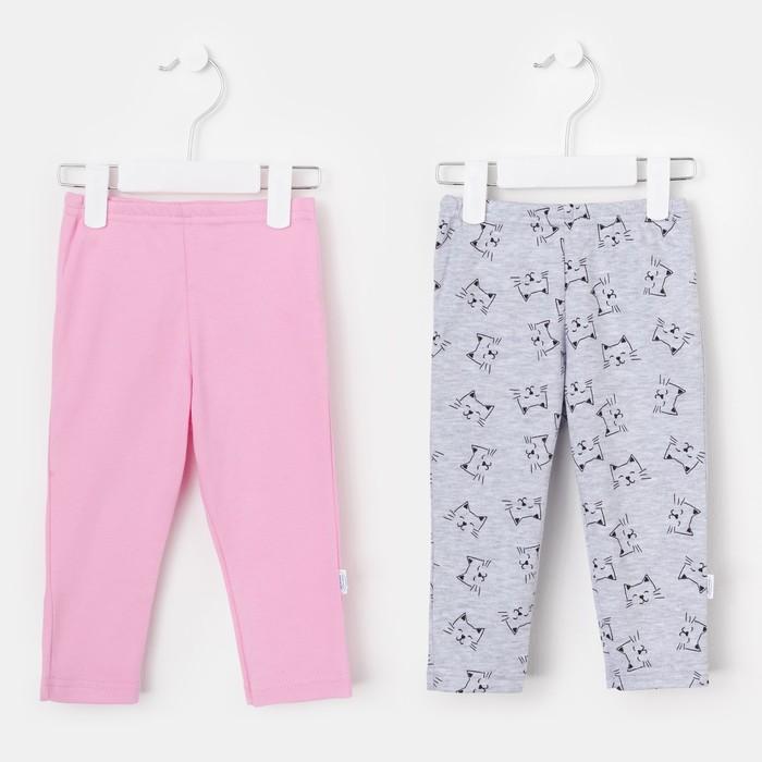 """Комплект штанишек для девочки """"Котик"""", цвет розовый, рост 68"""