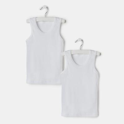 Комплект маек для мальчиков, цвет белый, рост116