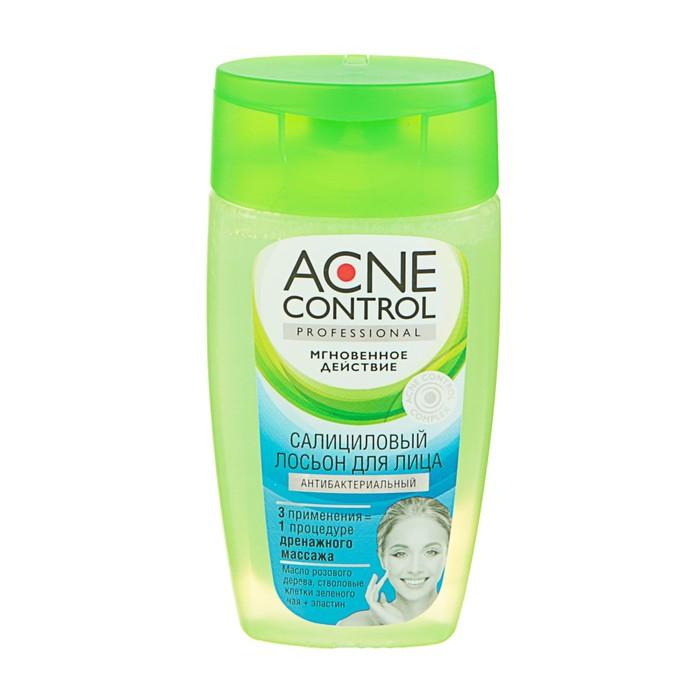 Салициловый лосьон для лица Acne Control Professional антибактериальный, 150 мл