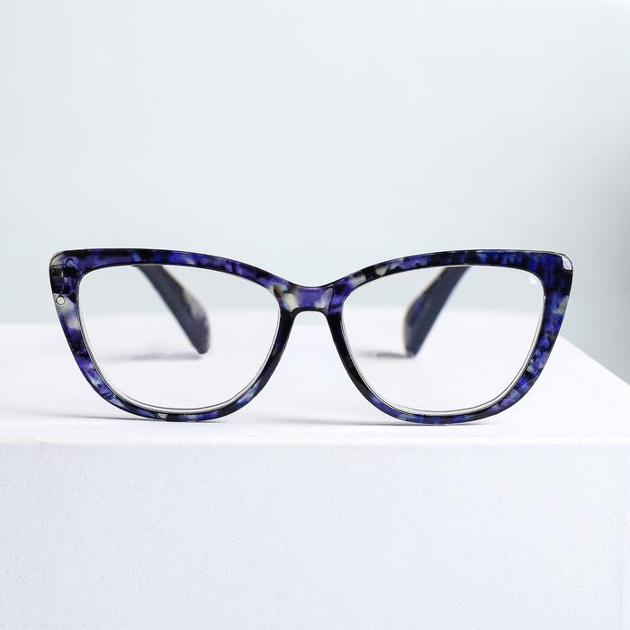 Очки корригирующие B 2060, цвет фиолетовый, +3,5