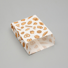 The paper bag packing, white, with print, a V-shaped bottom 22.5 x 14 x 6 cm
