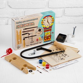 """Set for cutting with a fret saw """"Clock. Balloon"""" 03742"""