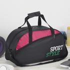 Сумка спортивная, отдел на молнии, наружный карман, длинный ремень, цвет чёрный/малиновый