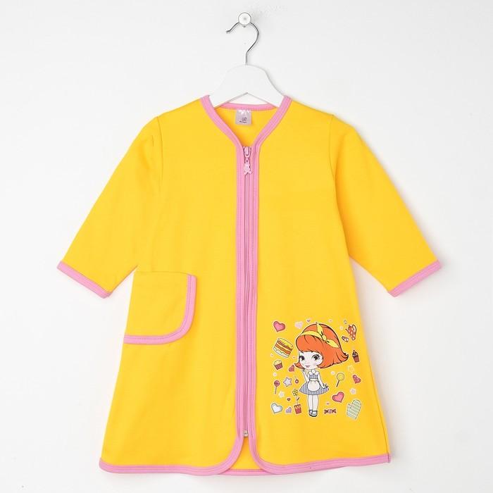 Халат для девочки на замке, оранжевый микс, рост 110 см