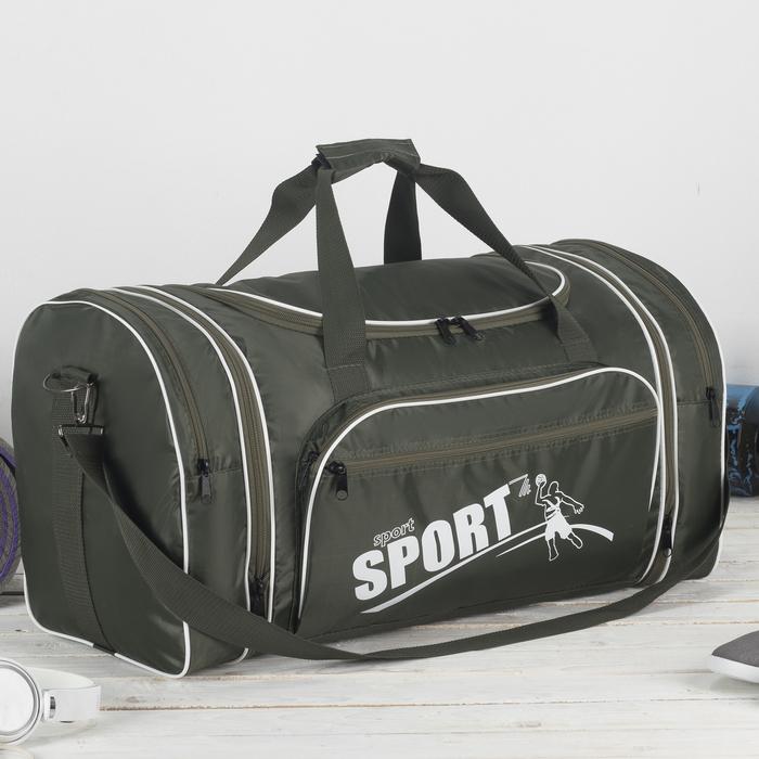 Сумка спортивная, отдел на молнии, с увеличением, 3 наружных кармана, длинный ремень, цвет хаки