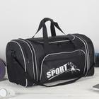 Сумка спортивная, отдел на молнии, с увеличением, 3 наружных кармана, длинный ремень, цвет чёрный