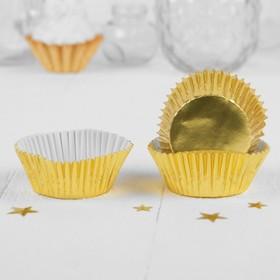 Украшение для кексов, набор 24 шт., цвет жёлтый