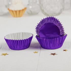 Украшение для кексов, набор 24 шт., цвет фиолетовый