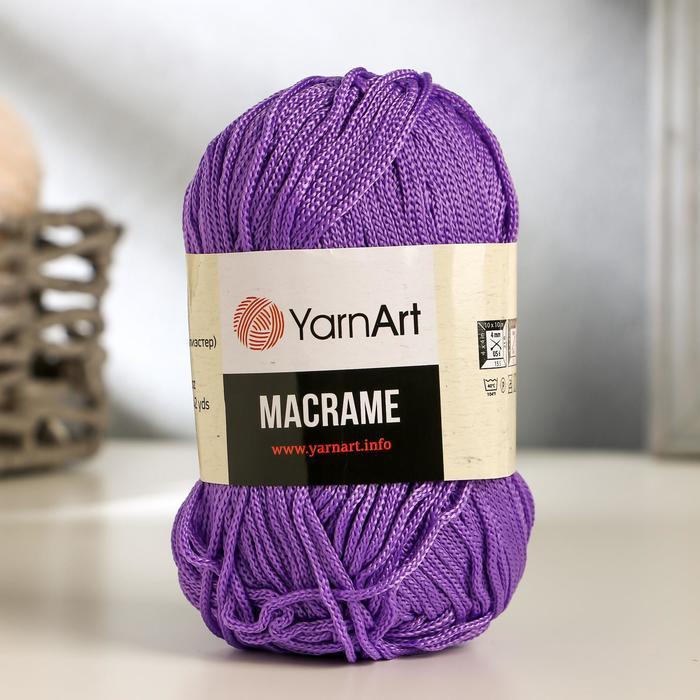 """Пряжа-шнур """"Macrame Макраме"""" 100% полиэстер 130м/90гр (135 сирень)"""