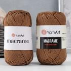 151 коричневый