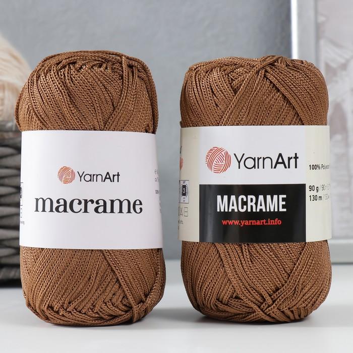 "Пряжа-шнур ""Macrame Макраме"" 100% полиэстер 130м/90гр (151 коричневый)"