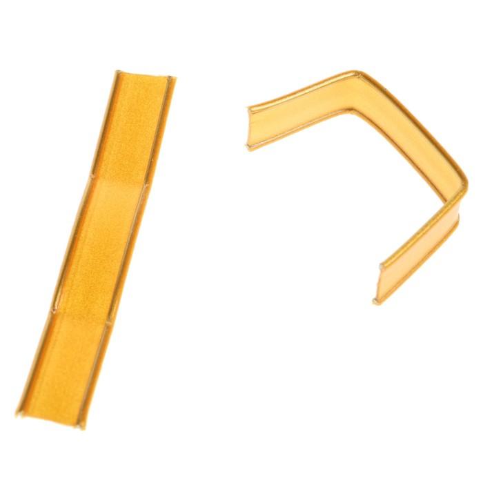 Клип-лента в нарезке, загнутая, золотой, 5 см - фото 308160781