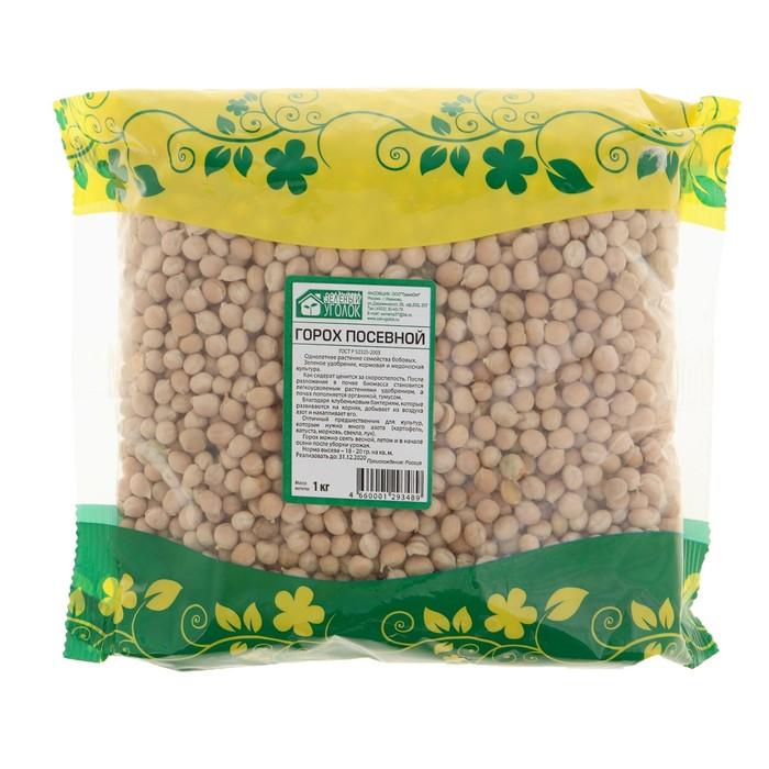Семена Горох посевной, 1 кг